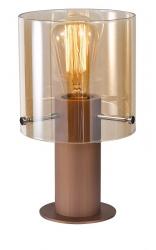 ITALUX JAVIER LAMPA STOŁOWA MT17076-1A