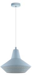 LAMPA WISZĄCA PIONDRO-P 49073 EGLO