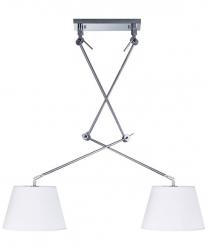 ABAŻUROWA LAMPA WISZĄCA SUFITOWA Z WYSIĘGNIKIEM AZZARDO ADAM 2 S PENDANT MD2299-2S WH / AZ1842+AZ2588 BIAŁA