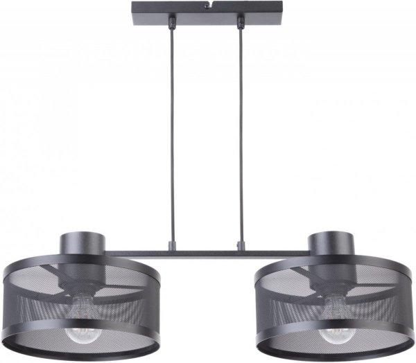 sigma nowoczesne lampy do salonu