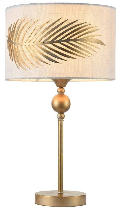 NOWOCZESNA LAMPA STOŁOWA MAYTONI FARN H428-TL-01-WG