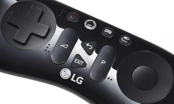 Piolt bezprzewodowy Gamepad LG AN-GR700 Gdańsk