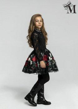 Sukienka 1708