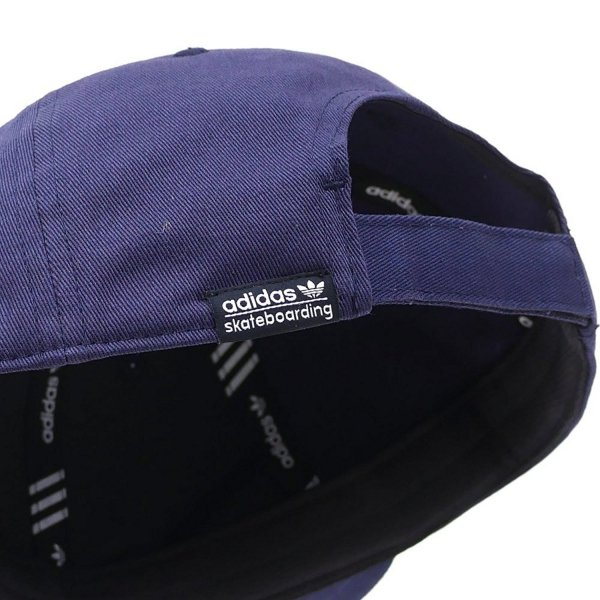ADIDAS ORIGINALS CAP HARDIES 6P BS3720