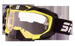 Gogle Shiro MX-902 gogle motocyklowe enduro żółte