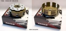 Kosz sprzegłowy Honda CRF 150 R (07-09)
