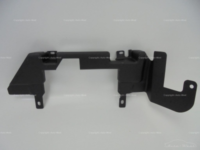 Aston Martin Vantage V8 V12 LH Rear floor support
