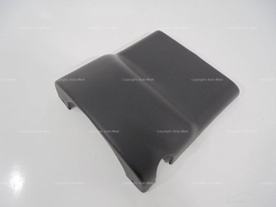 Aston Martin DB9 DBS Virage Steering column upper cover