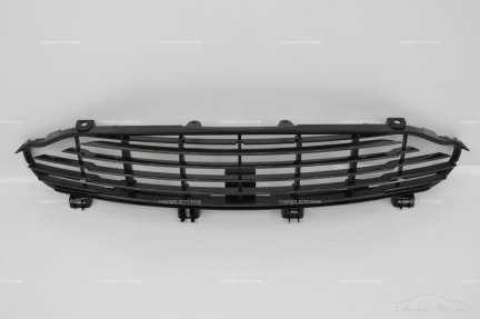 Aston Martin DB9 DBS Front complete carbon grille