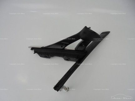 Aston Martin Vantage Wing mirror base mouting bracket with trim
