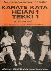 Karate Kata Heian 1