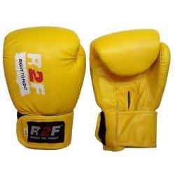 Rękawice skaj R2F M2 żółte  12-14oz