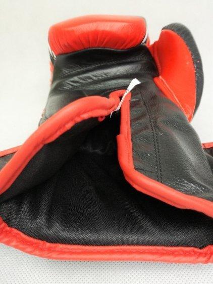 Rękawice bokserskie skóra RBT-LF 18oz.