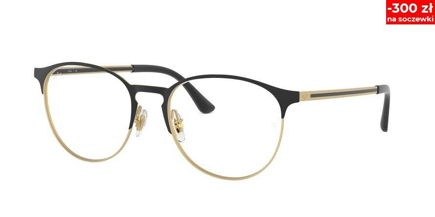 Okulary Korekcyjne   Muscat