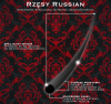 NOBLE LASHES RUSSIAN VOLUME C 0,1 12 MM