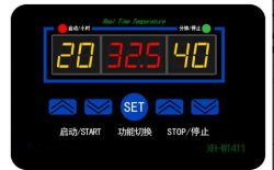Sterownik, regulator temperatury 12V od -19°C do 99°C - W1411