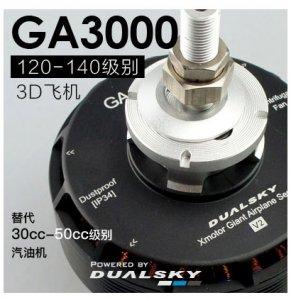 SILNIK GA3000.7 kv270 3000W