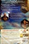 Civilization: Beyond Earth - Rising Tide PL (PC)