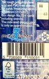 KOSZULKI DRAGON SHIELD BLUE matte  100SZT
