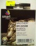 BROTHER LC525XL MAGENTA  smart PRINT