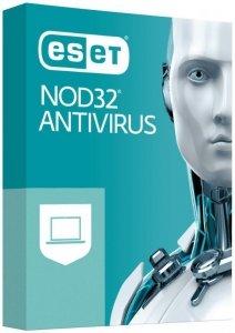 Oprogramowanie ESET NOD32 Antivirus BOX 5U 12M