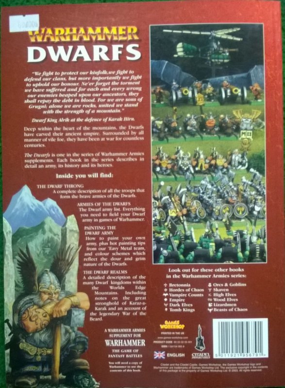 ARMY BOOK DWARFS