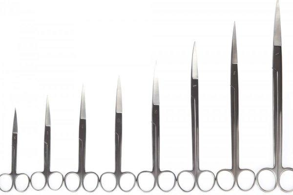 Nożyczki Akwarystyczne Zagięte 11 Cm Do Mchów Precyzyjne