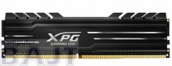 Pamięć DDR4 ADATA XPG Gammix D10 8GB (1x8GB) 3000MHz CL16 1,2V Black