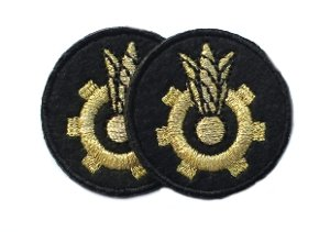 emblematy specjalności oficer pożarowy