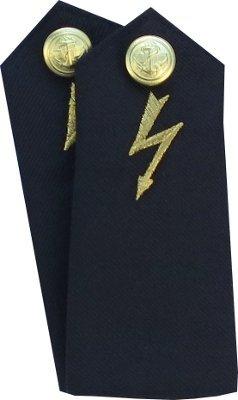 cadet electrician