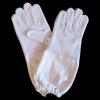 Rękawice pszczelarskie skórzane (dziecięce)
