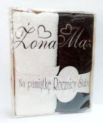 Ręczniki z haftem zestaw na rocznicę ślub 140x70cm