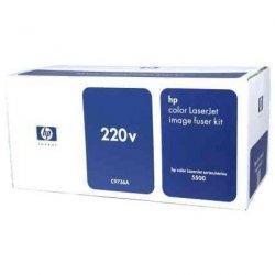 NOWY FUSER HP CLJ 5500 C9736A