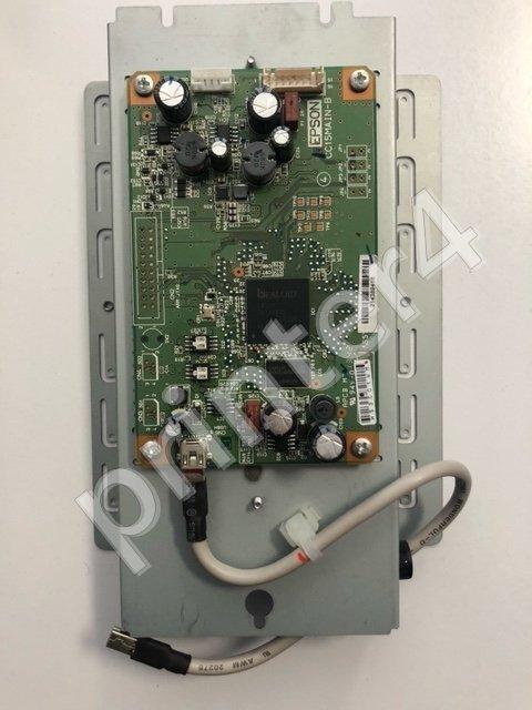 Dysk  Epson T5000 T5200 t7000 t7200 CH-T7000-05