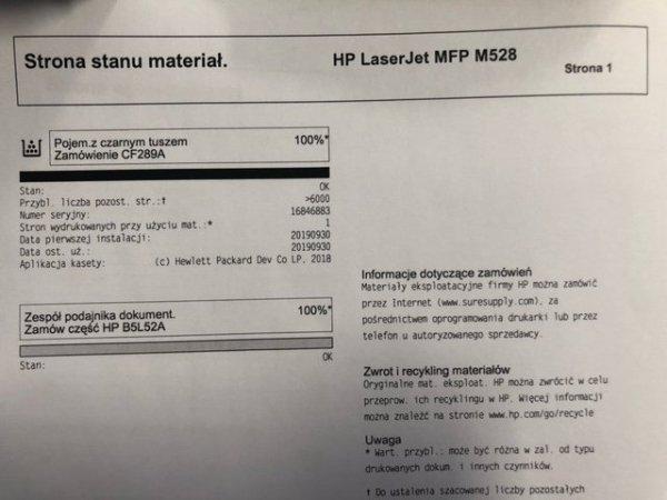 HP LJ Menagment M528 MFP A4 | powystawowa nowa