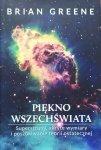 Brian Greene • Piękno wszechświata. Superstruny, ukryte wymiary i poszukiwania teorii ostatecznej
