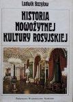 Ludwik Bazylow • Historia nowożytnej kultury rosyjskiej