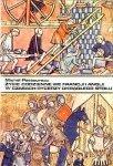 Michel Pastoureau • Życie codzienne we Francji i Anglii w czasach rycerzy Okrągłego Stołu