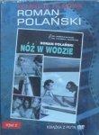 Roman Polański • Nóż w wodzie • DVD