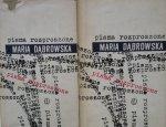 Maria Dąbrowska • Pisma rozproszone [komplet]
