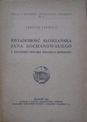 Tadeusz Ulewicz • Świadomość słowiańska Jana Kochanowskiego. Z zagadnień psychiki polskiego renesansu [dedykacja autorska]