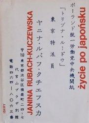 Janina Rubach-Kuczewska • Życie po japońsku