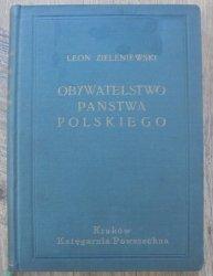 Leon Zieleniewski • Obywatelstwo państwa polskiego [1938]