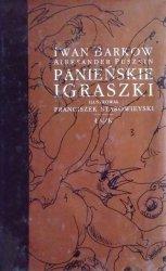 Iwan Barkow • Panieńskie igraszki
