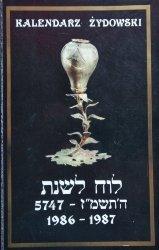 Kalendarz żydowski - almanach 1986-1987 [Szołem Alejchem]