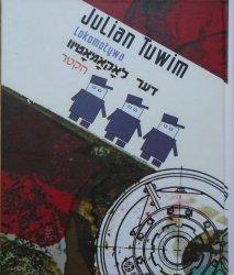 Julian Tuwim • Lokomotywa [polski-hebrajski-jidysz]