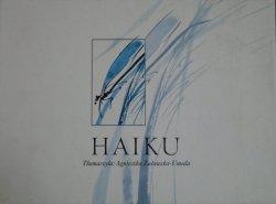 Agnieszka Żuławska-Umeda • Haiku [Japonia]