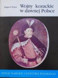 Zbigniew Wójcik • Wojny kozackie w dawnej Polsce [II-27]