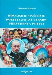 Roman Bäcker • Rosyjskie myślenie polityczne za czasów prezydenta Putina