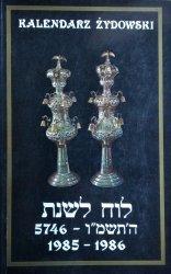 Kalendarz żydowski - almanach 1985-1986